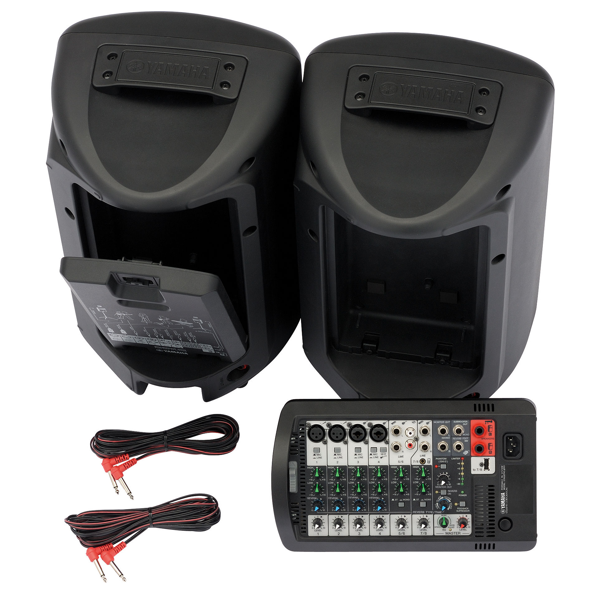 yamaha_stagepas_400i_bundle_01xxl__1521911474_822